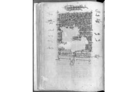 El Convento de Santo Domingo en el Libro de Repartimiento de Almería